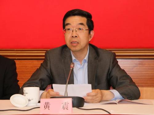 中国民主促进会上海市青浦区总支部委员会第二次代表大会召开黄震.jpg