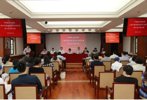 中国民主促进会上海申康医院发展中心委员会第四次代表大会召开.jpg