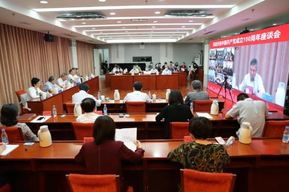 民进上海市委组织参加民进庆祝中国共产党成立100周年座谈会(视频会议).jpg
