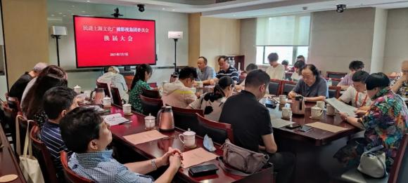 中国民主促进会文广集团委员会第五次代表大会召开.jpg