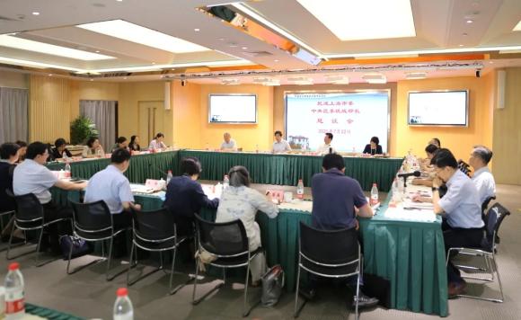 民进上海市委召开2021年中共区委统战部长恳谈会.jpg