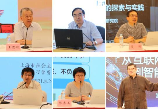 【要闻】选择民进,就是选择责任——民进上海市委第38期中青年会员学习班举行3.jpg