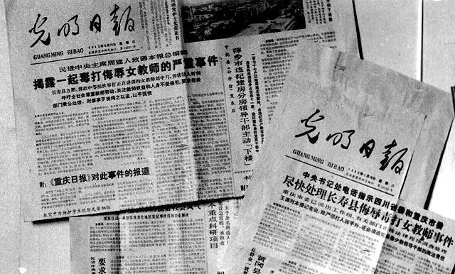 今天,我们来聊聊教师节21983年5月,时任民进中央主席周建人在《光明日报》发表文章,呼吁全社会尊重教师合法权益、维护宪法尊严.jpg