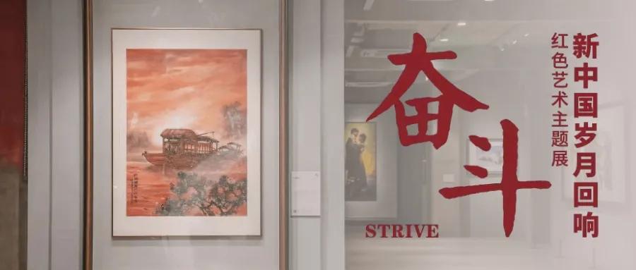 【要闻】金江波:赋予艺术展红色艺术课堂教育功能.jpg