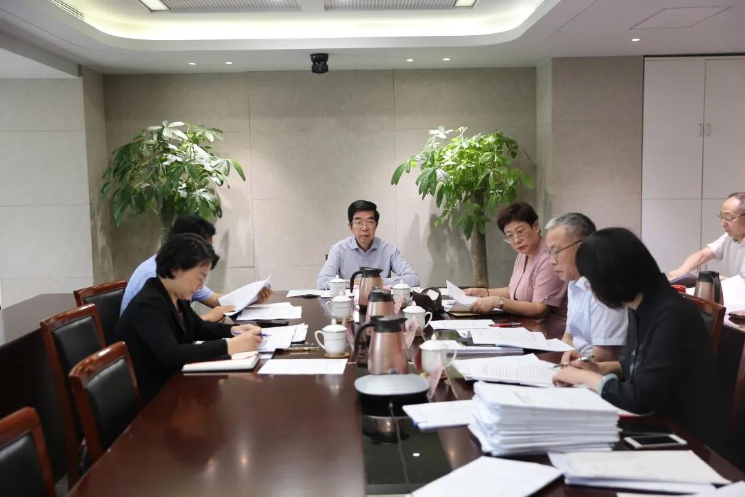 【要闻】民进上海市委十六届五十七次主委会议召开.jpg
